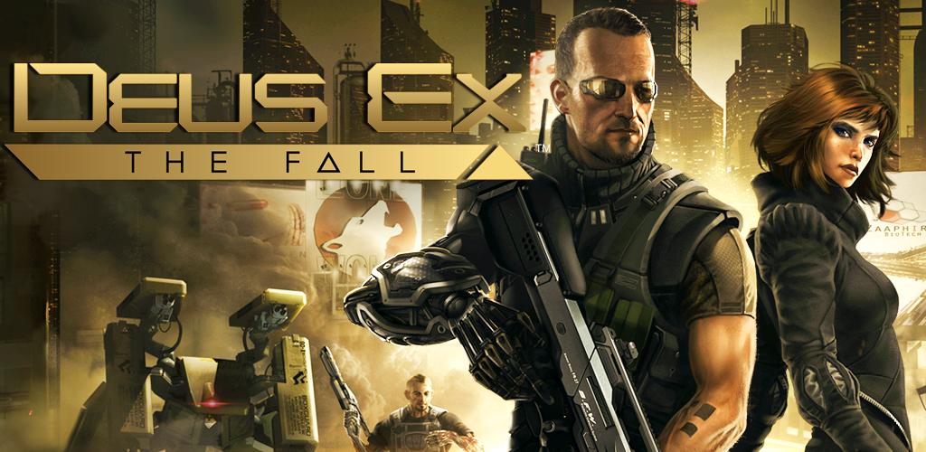 Deus Ex Feature Graphic 1 a 1390213872