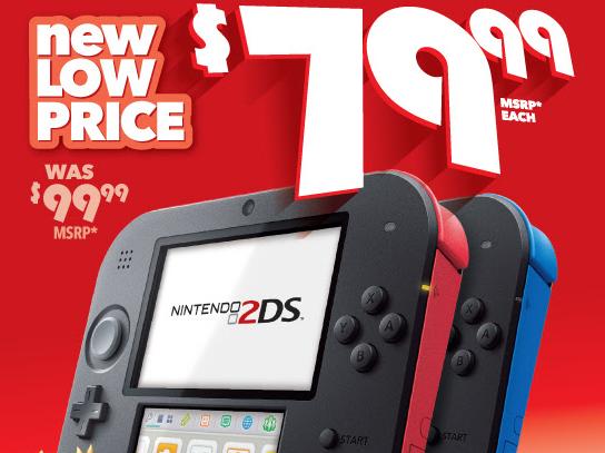 Nintendo2DS-crop