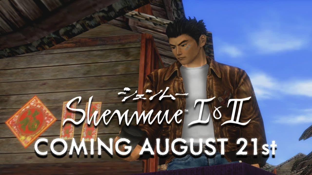 shenmue i ii will release onto p