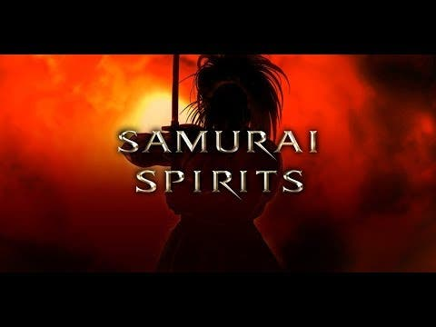 snk to release a new samurai sho