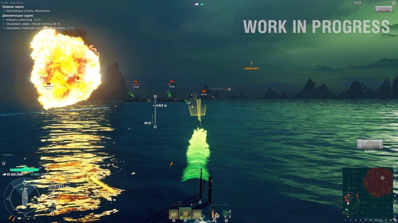 world of warships upcoming hallo