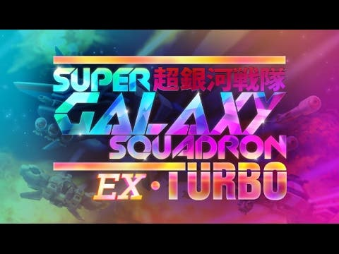 super galaxy squadron ex turbo i