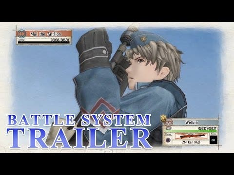 valkyria chronicles remastered c