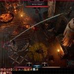 15 BaldursGate3 Gameplay Screenshot scaled
