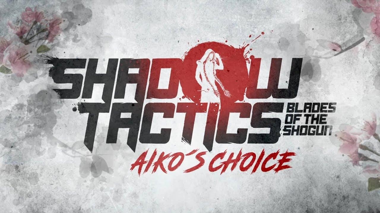 aikos choice receives its first